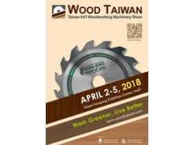 2018 Taiwan Int'l Woodworking Machinery Show